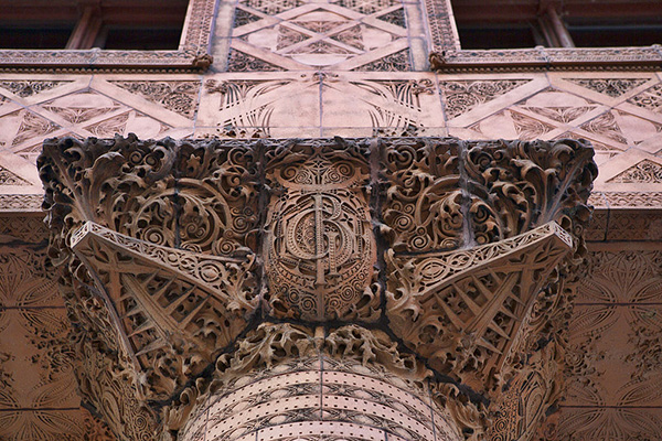 Louis Sullivan's Prudential Guaranty Building, in downtown Buffalo, New York (photo by TomFawls, Wikipedia)